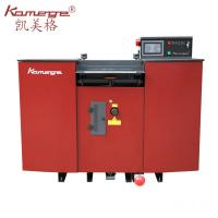 Kamege K420L 420mm Band Knife Splitting Machine with Video Support